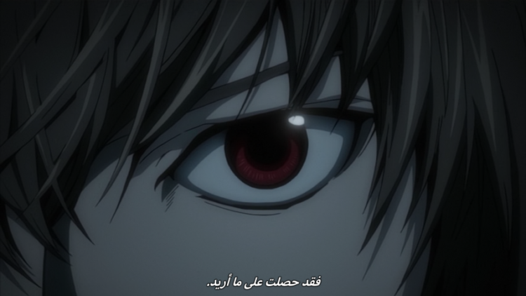 Death Note 01
